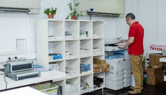 מרכז שירות לצילום, הדפסה וכריכה