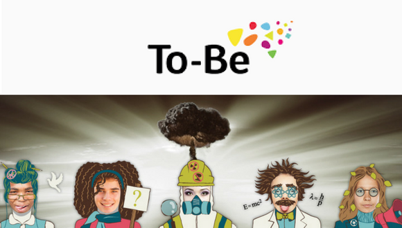 הרצאה: To-be education - מיזם חינוכי
